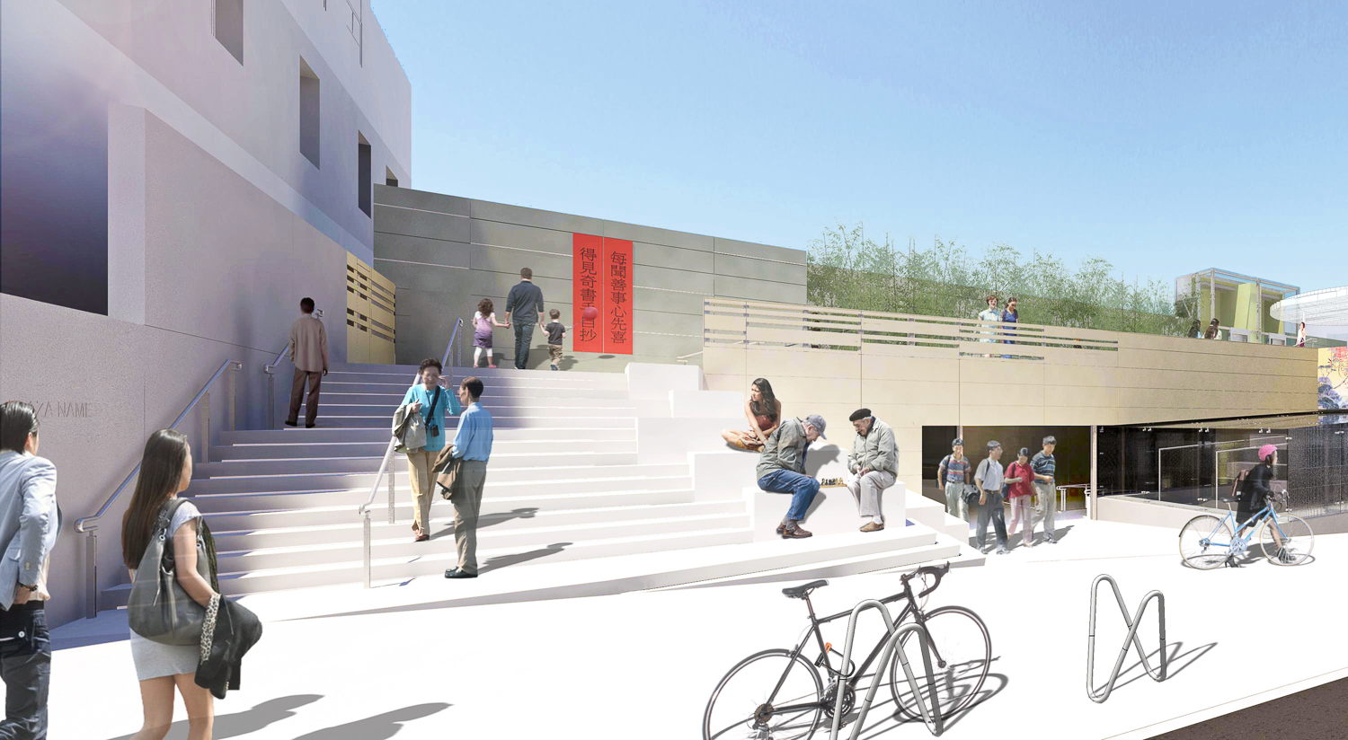 Chinatown Subway Station terrace, rendering courtesy DLR Group Kwan Henmi
